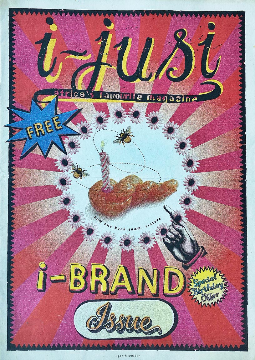 iJusi i-Brand Special Issue