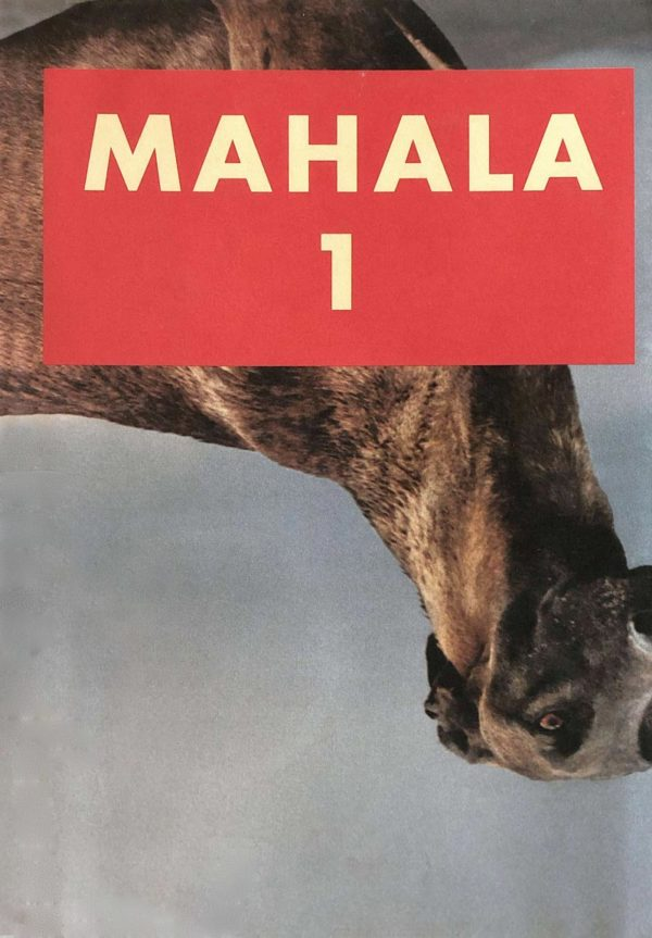 Mahala Magazine Issue 1