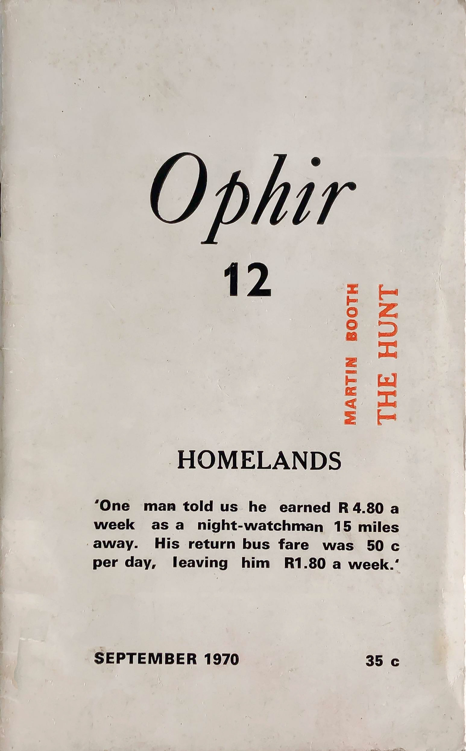Ophir_12_1970