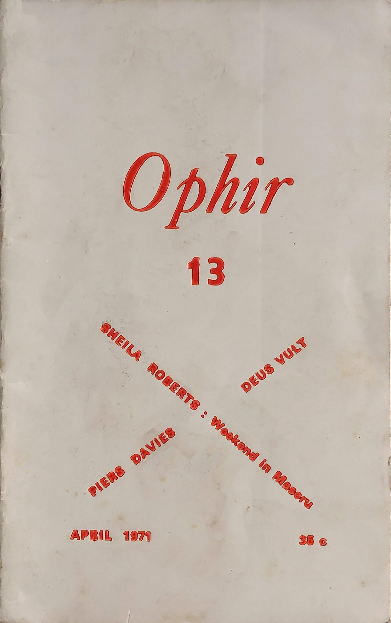 Ophir_13_1971