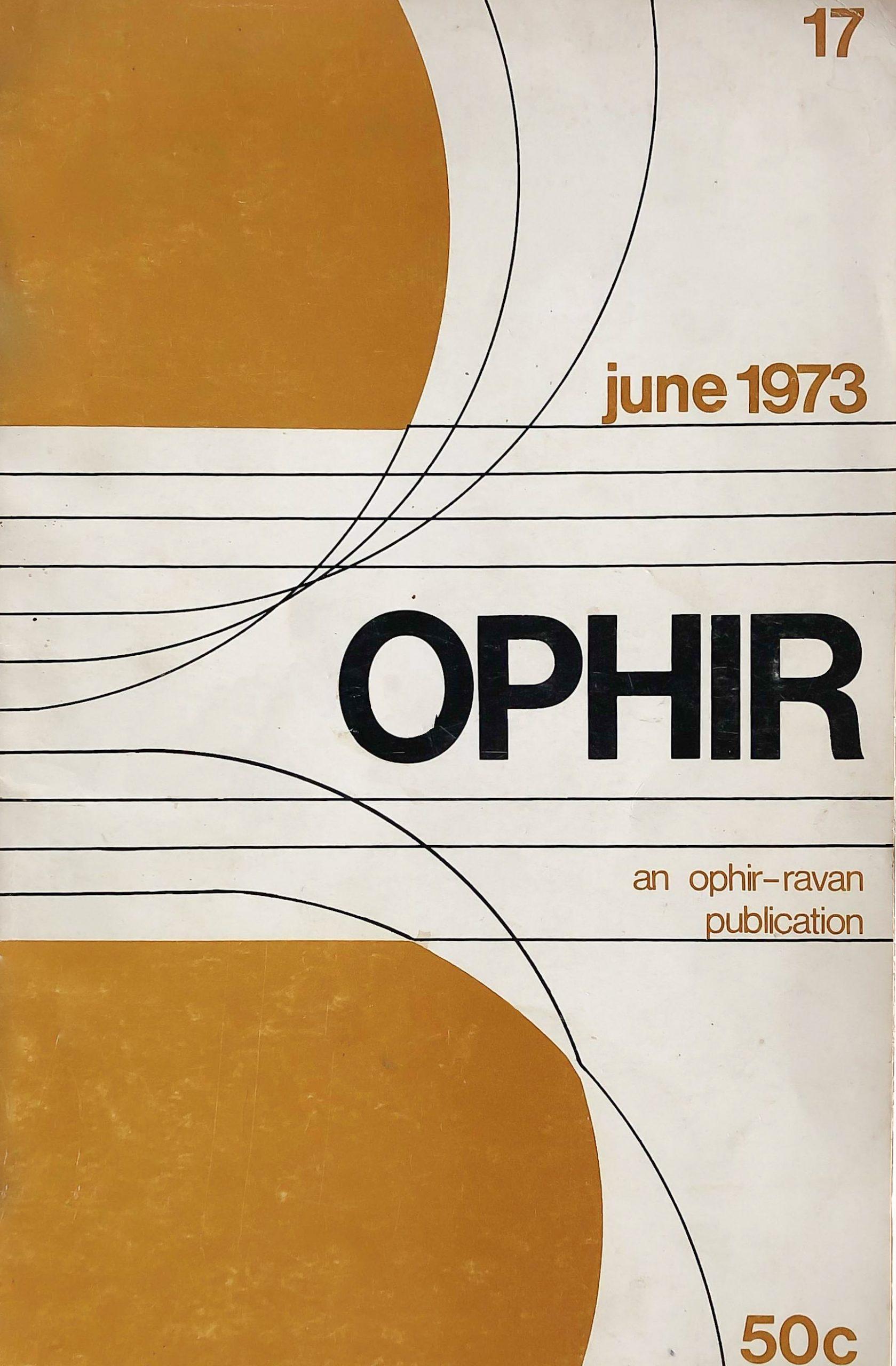 Ophir_17_1973