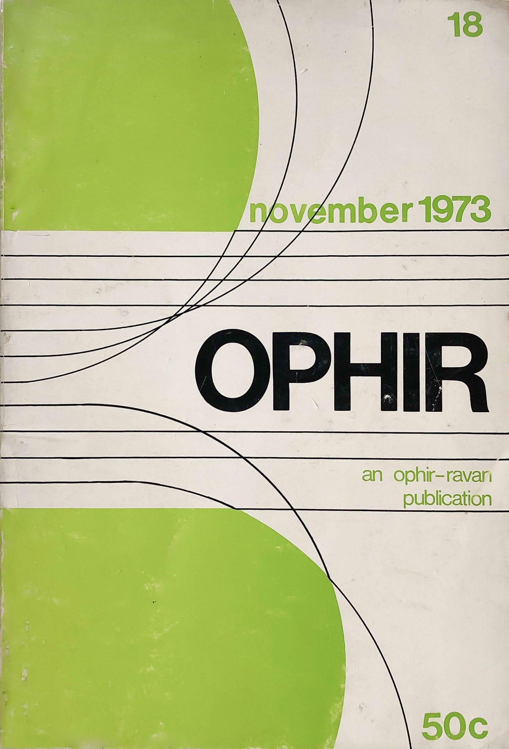 Ophir_18_1973