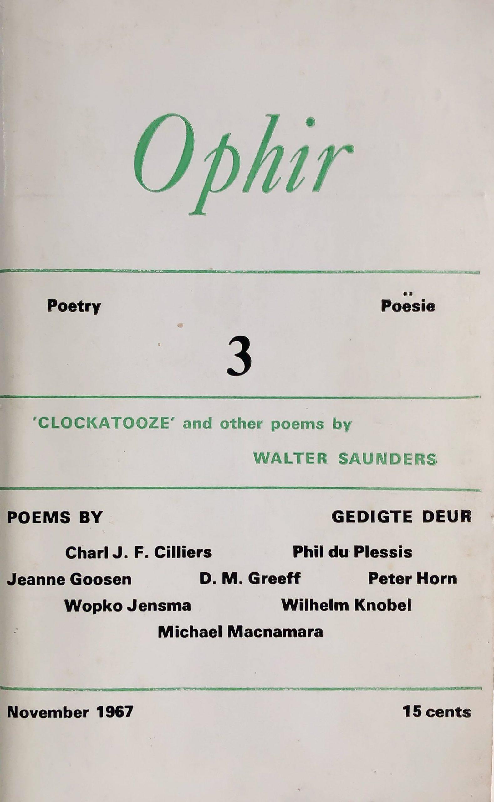 Ophir_3_1967