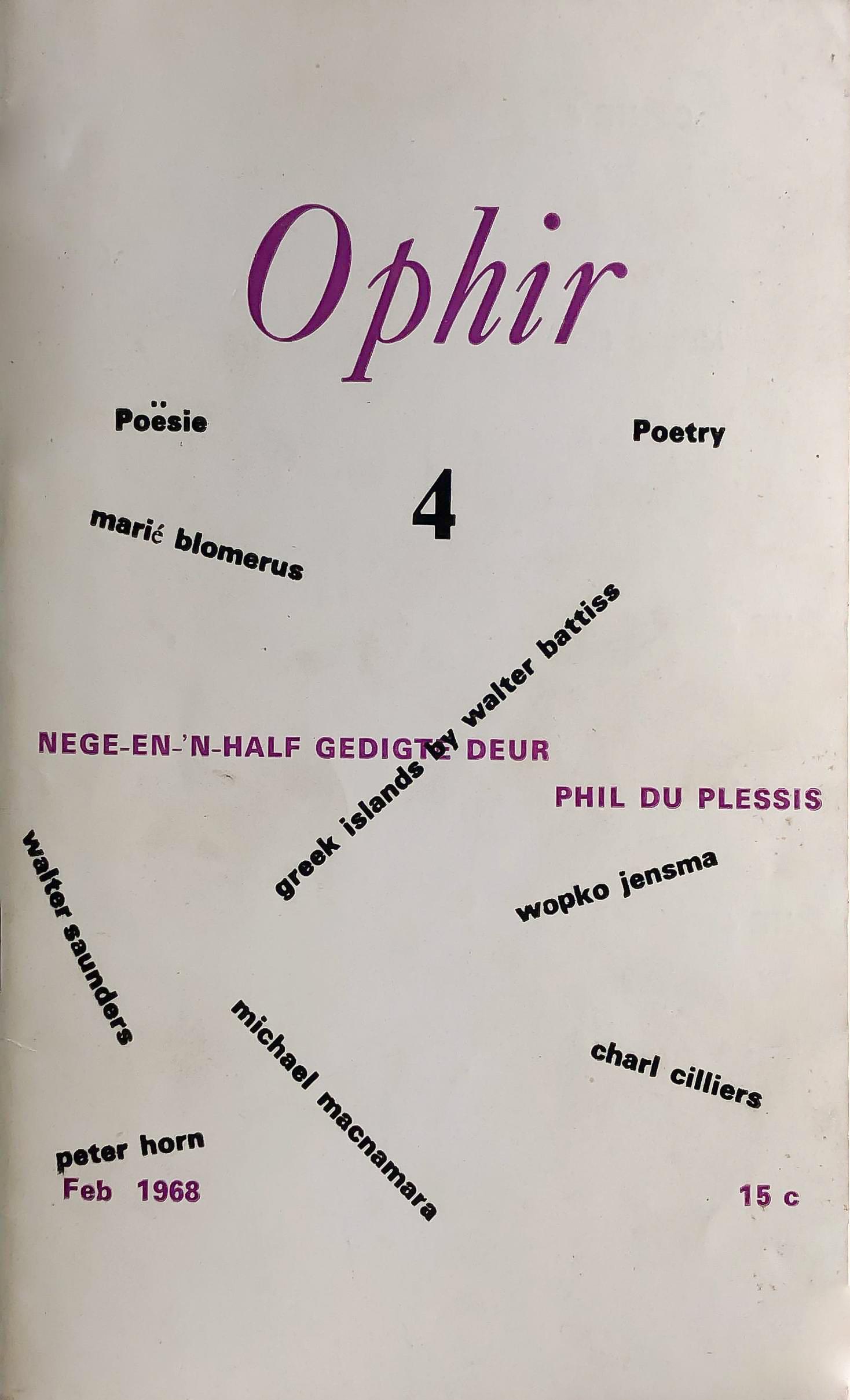 Ophir_4_1968
