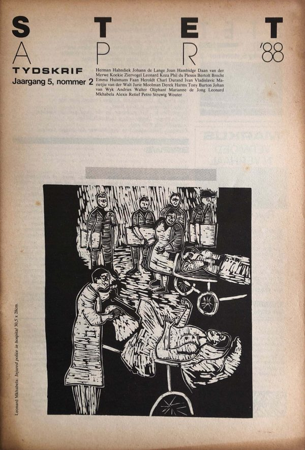 Stet Magazine vol.5 no.2